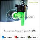 Бак пластиковый подвесной (рукомойник) 10л., фото 3