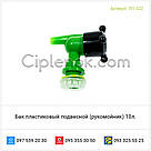 Бак пластиковый подвесной (рукомойник) 10л., фото 4