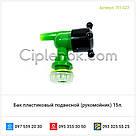 Бак пластиковый подвесной (рукомойник) 15л., фото 3