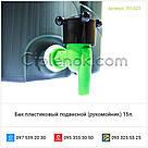 Бак пластиковый подвесной (рукомойник) 15л., фото 4