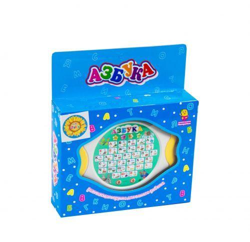 Интерактивная обучающая игра Азбука 1053