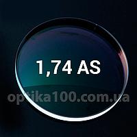 Утонченная линза для очков 1,74 AS. С покрытием HMC. Асферическа