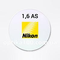 Утонченная асферическая линза Nikon Classic AS 1.6 HCC. С покрытием