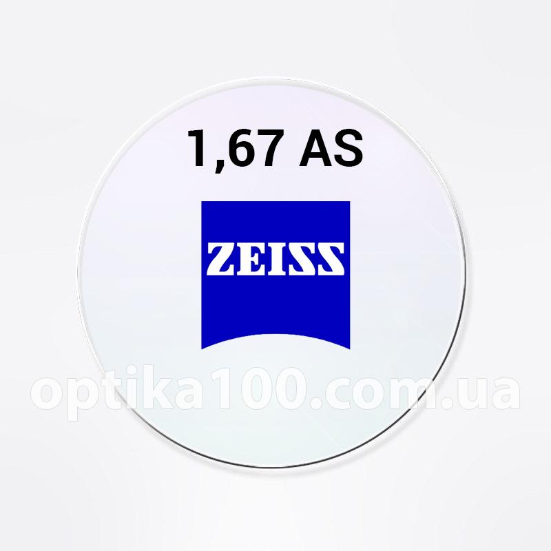 Асферическая утонченная линза Zeiss SV AS 1,67