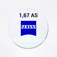 Асферическая утонченная линза Zeiss SV AS 1,67