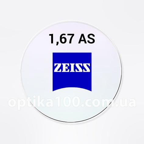Асферическая утонченная линза Zeiss SV AS 1,67, фото 2