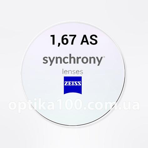 Асферическая утонченная линза Synchrony ZEISS SV AS 1,67 HMC+, фото 2