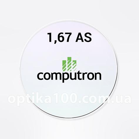 Утонченная асферическая линза Computron 1.67 AS HMC, фото 2