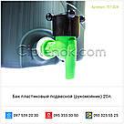 Бак пластиковый подвесной (рукомойник) 20л., фото 3