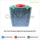 Бак пластиковый подвесной (рукомойник) 20л., фото 4