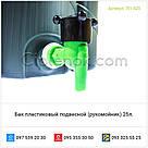 Бак пластиковый подвесной (рукомойник) 25л., фото 4