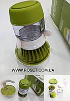 Щетка для мытья посуды с дозатором моющего средства Jesopb