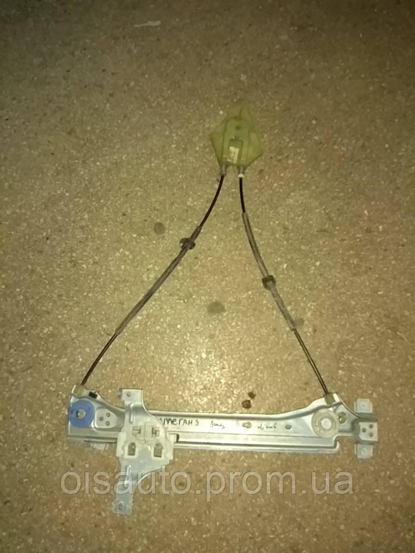 Стіклопідйомник задній лівий MEGANE III (механізм) 827210008R б/у