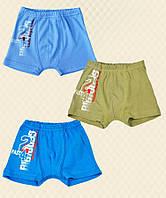 Трусы-боксёры для мальчика рибана cd2d4b0ff90a5