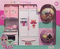 Набор игровой ЛОЛ Моя роскошная кухня блестящая серия 3030