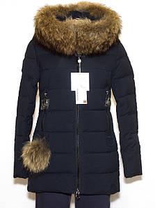 Молодежная зимняя женская куртка FINEBABYCAT 529