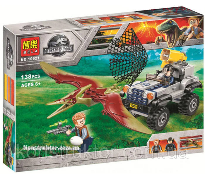 "Конструктор Bela 10921 ""Погоня за птеранодоном"" 138 деталей. Аналог Lego Jurassic World 75926"