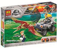 "Конструктор Bela 10921 ""Погоня за птеранодоном"" 138 деталей. Аналог Lego Jurassic World 75926, фото 1"