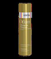 Шампунь-уход для восстановления волос Estel Professional Otium Miracle Revive Shampoo 250 мл