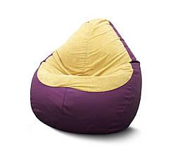 Кресло мешок PufOn, Гибрид L, Фиолетвый, Бежевый