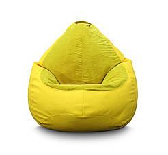 Крісло мішок PufOn, Гібрид L, Жовтий, Жовтий
