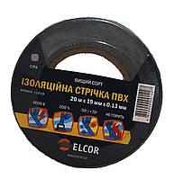 Ізоляційна стрічка ПВХ 20м х 19мм х 0,13мм  ELCOR сіра