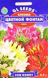 Клеома Цветной фонтан - 0.5г - Семена цветов
