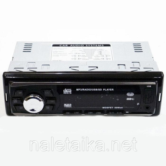 Автомагнитола GT-650U ISO