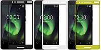 3D защитное стекло для Nokia 2.1 (на весь экран)