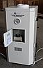Трубка запальника для газового котла Гелиос с автоматикой Eurosit-630, фото 3