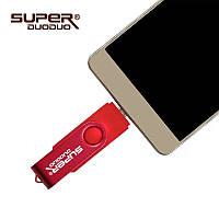 USB флэш-накопители usb 2,0 Флеш накопитель 16 ГБ