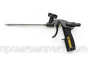 Пистолет для пены профессиональный