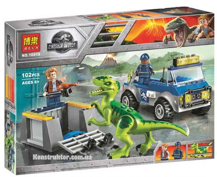 "Конструктор Bela 10919 ""Грузовик спасателей для перевозки раптора"" 102 д. Аналог Lego Juniors Jurassic 10757"