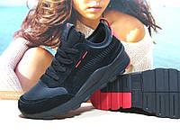 Мужские кроссовки Puma RS-0 (реплика) черные 43 р., фото 1
