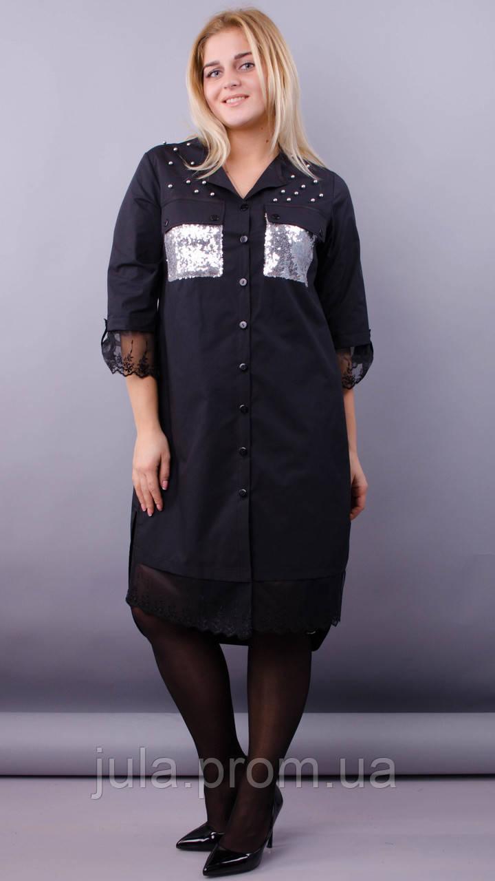 7ed4835ac0ea8 Платье Глем красивое стильное карманы с пайетки Харьков -