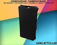 Чехол книжка для  Digma Linx A400 3G