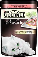 Gourmet A la Carte (Гурме А ля Карт). Шматочки з лососем в підл. Конс/кот 24х85г