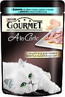 Gourmet A la Carte (Гурме А ля Карт). Шматочки з фореллю в підл. Конс/кот 24х85г
