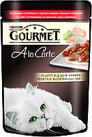 Gourmet A la Carte (Гурме А ля Карт). Шматочки з яловичиною в підл. Конс/кот 24х85г