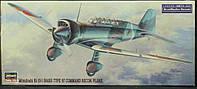 Mitsubishi Ki-15-I Babs Type 97 Command Recon Plane Hasegawa 51827