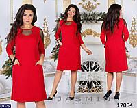 Платье №17084 (АЖ)
