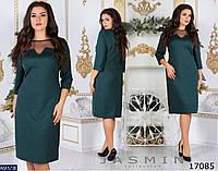 Платье №17085 (АЖ)