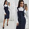 Элегантное женское платье-сарафан с гольфом (широкие бретельки, миди, свитер, длинные рукава) РАЗНЫЕ ЦВЕТА!