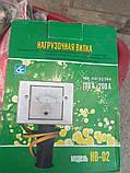 Нагрузочная вилка для 12 вольтовых аккумуляторной батареи от 15-240 Ач, фото 8