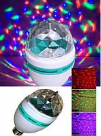 Диско Лампа  LED Full Color + Переходник в подарок!
