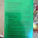 Нагрузочная вилка для 12 вольтовых аккумуляторной батареи от 15-240 Ач, фото 5