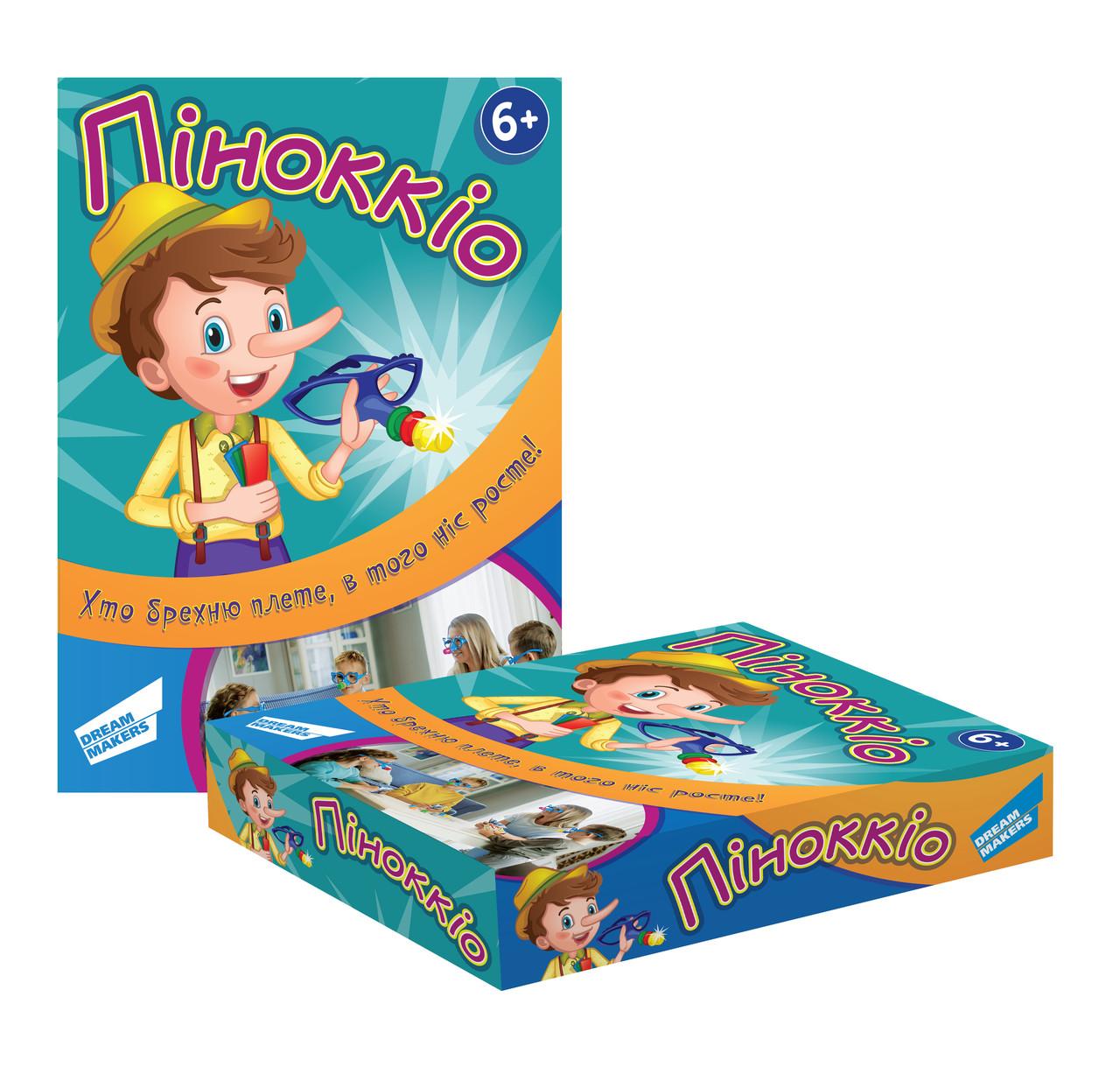 """Игра детская настольная """"Пиноккио"""""""