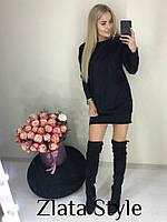 Сукня Amore, замш, фото 1