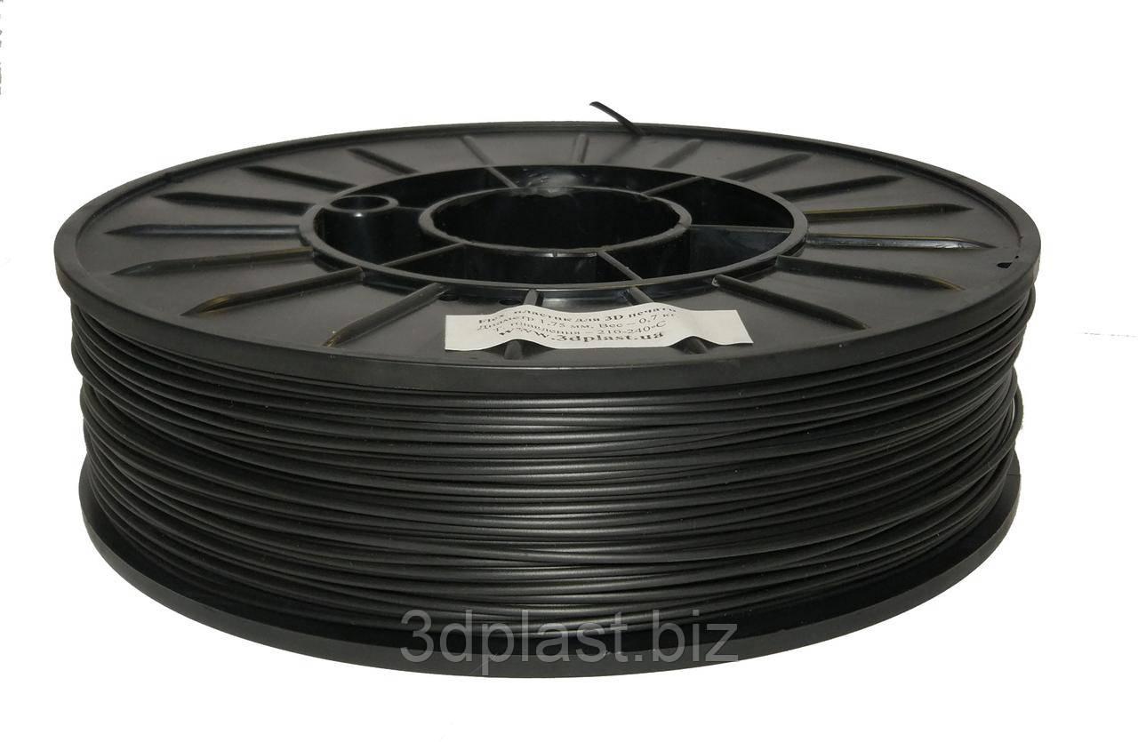 FLEX пластик для 3D печати,1.75 мм