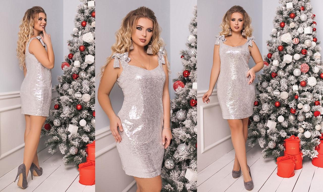 Шикарне блискуче жіноча вечірня сукня (3расцв) БАТАЛ.48-54
